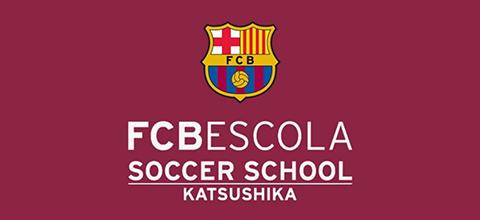 FCバルセロナサッカースクール葛飾校