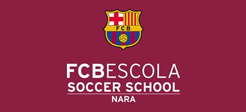 FCバルセロナサッカースクール奈良校